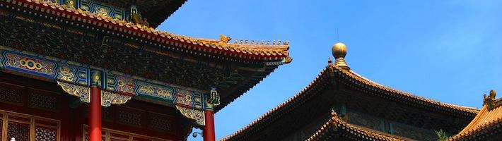 The 9th Summer School International - Global & Chinese Economy